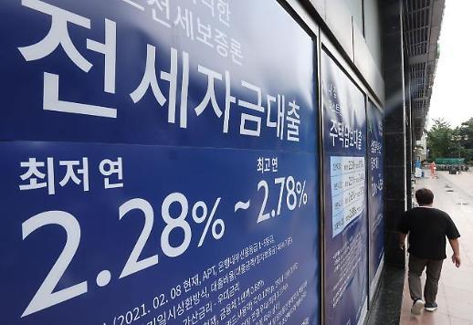 统计:低收入家庭全税房租金负担加重