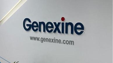 Genexine changes strategy to test DNA vaccine candidate GX-19N as boost dose