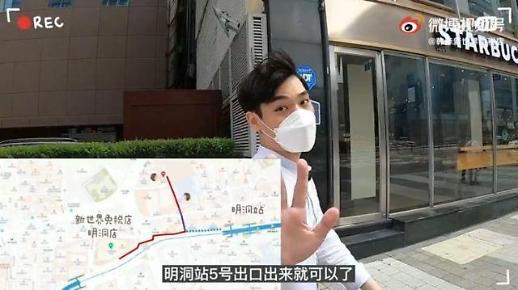 新世界免税店面向中国消费者推旅游节目《新发现TV》