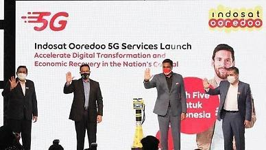 [NNA] 印尼 2위 통신사 인도삿, 자카르타에서 5G 서비스 개시