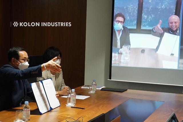 코오롱인더, 2025년 친환경 재생 플라스틱 본격 양산...스위스 gr3n과 업무협약