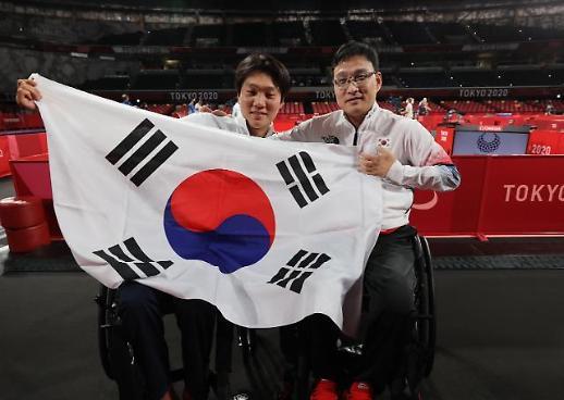 韩国运动员包揽东京残奥会男子乒乓球金银牌