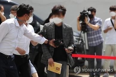 경찰, 양향자 의원 전 특보 수사...보험사서 매월 수백만원 수수 의혹