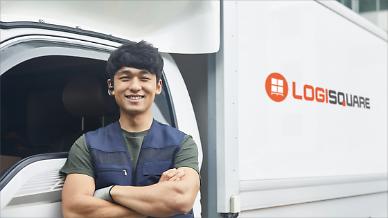 SK Energy to digitally transform domestic logistics company thru eco-friendly solutions