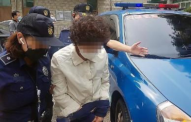 경찰, 윤석열 부인 김건희 사문서 위조 혐의 수사 착수