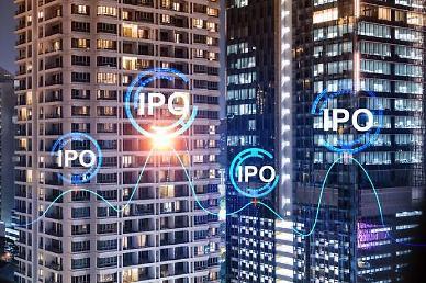 중국 말고 인도·동남아…IPO시장, 돈의 흐름 바뀌었다