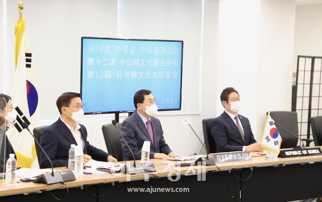 경주시, '2022년 동아시아문화도시'로 공식 선포