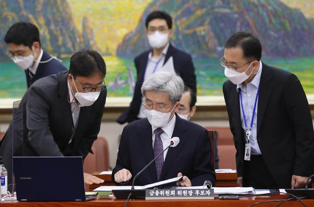문 대통령, 고승범 금융위원장 임명안 재가…가계 부채관리 임무