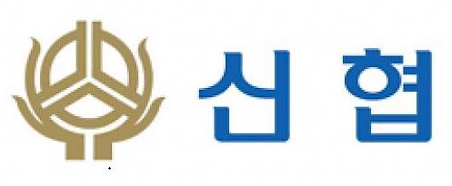 신협, 상반기 당기순이익 2487억…전년 동기比 59%↑