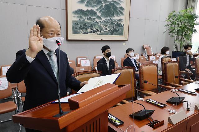 송두환 청문회서 이재명 이름 오르내린 이유는? 무료변론 두고 여야 공방전