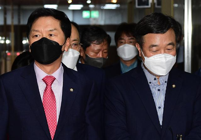 [종합] '언론중재법' 갈등에 결국 본회의 무산…여야, 재협상키로