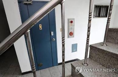 송파 전자발찌 연쇄 살인 피의자 강씨 오늘 구속심사