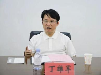 中마오타이 회장 전격 교체 더 젊어졌다…전임자 괘씸죄 논란