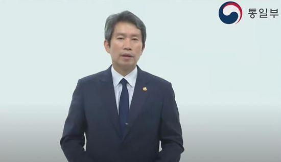 """이인영 """"北 인도주의 협력 길 모색해야...시간 많지 않아"""""""