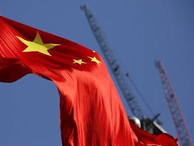 中서비스업 18개월래 위축세 전환…빠르게 식는 중국 경제