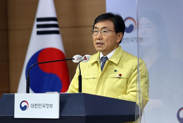 권덕철 복지부 장관, '보건의료노조 총파업' 관련 대국민 담화