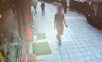 시민 안전 위한 전자발찌...송파 연쇄 살인범 갑질 수단으로