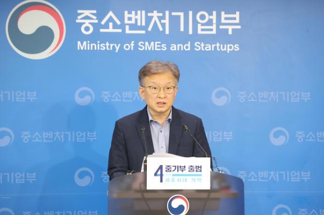 """중기부, '투자형 R&D' 대폭 확대… """"기술유망 중소벤처 키운다"""""""