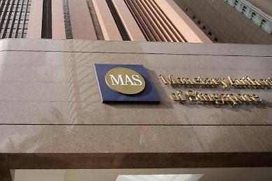 [NNA] 싱가포르 MAS 통화 공모전에 1차로 15개사 선정