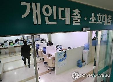 '중도상환수수료'로 年 2700억 수익…잇속 챙기기 급급한 은행들