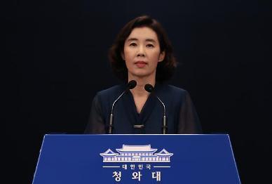 """文, 언론중재법 첫 입장…""""법·제도 남용 우려 없도록 면밀 검토돼야"""""""