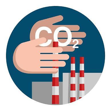 Basic design of CO2 injection platform for offshore storage obtains DNV certification