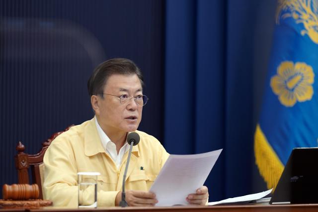 韩国敲定2022年预算案 同比增长8.3%