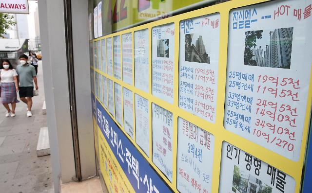 """""""용산도 잠실도 이제 40억""""...더 뛰는 고가 아파트"""