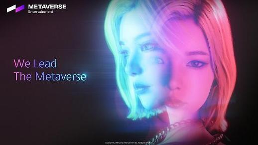 Netmarble F&C thành lập Metaverse Entertainment để phát triển thần tượng ảo