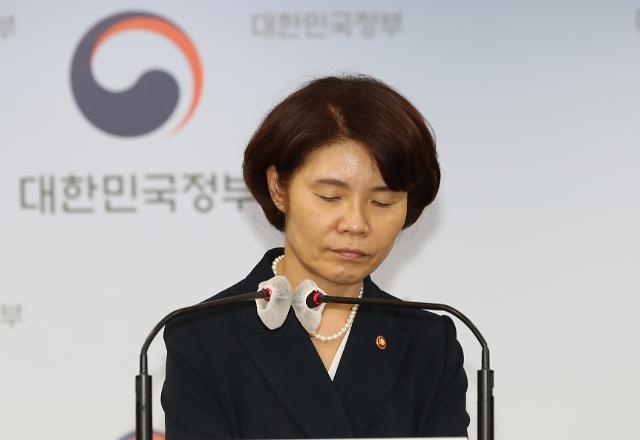 가습기살균제 피해자 배·보상조정위 첫발...위원장에 김이수 추천