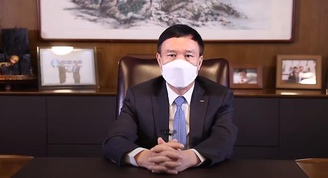 中韩友好经济论坛线上举行 两国专家相聚云端共商合作