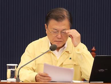 """文대통령 """"도쿄패럴림픽 첫 금메달…큰 기쁨·자부심 선사"""""""