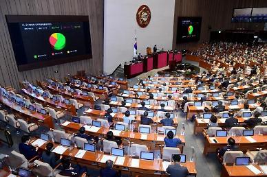 군 성범죄, 내년 7월부터 민간이 수사·재판한다