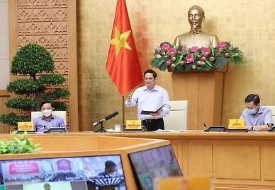 총리가 직접 나섰다..베트남, 질병통제위원회 대규모 개편