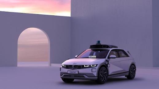 现代公开全球首款无人驾驶出租车 计划2023年美国上路