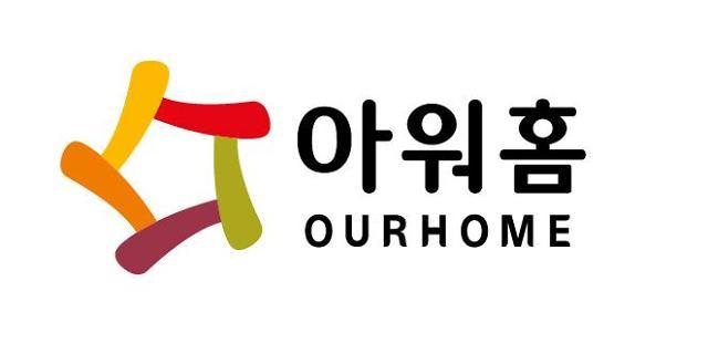 'K-급식' 첫 미국 상륙…아워홈, 美공공기관 구내식당 운영 수주