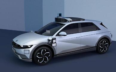 Hyundais joint venture unveils basic design of robotaxi based on IONIQ 5