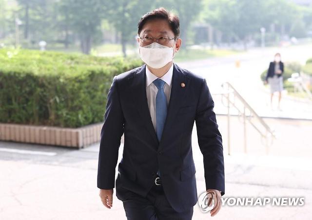 박범계, 송파 전자발찌 연쇄 살인 사건에 경찰 심야조사 손본다