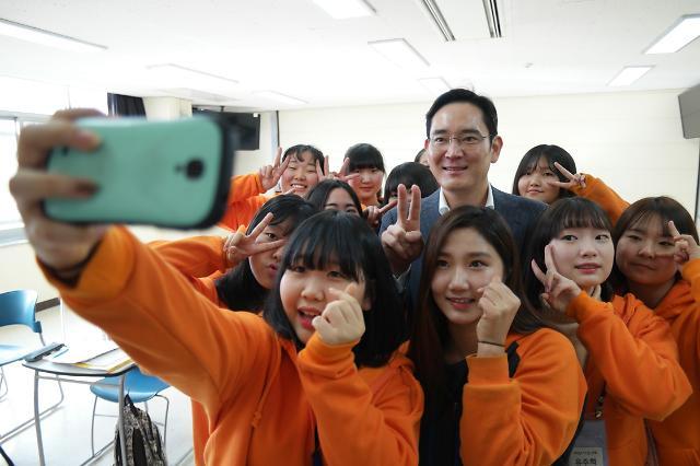 이재용 복귀 후 첫 워딩은 '동행 경영'…삼성 '드림클래스 2.0' 시작