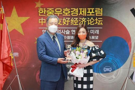 【第2届韩中友好大奖】韩国演员金泰希获文化交流部门大奖