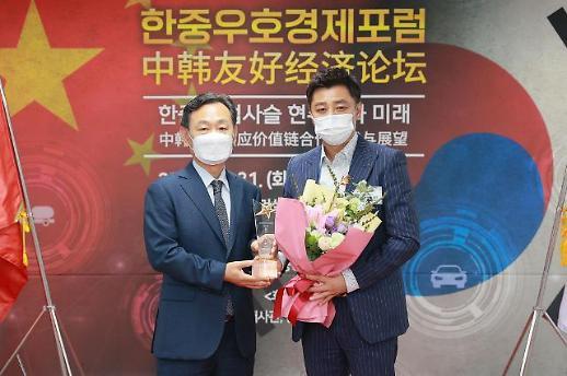 【第2届韩中友好大奖】金虎林获在韩同胞企业家部门大奖