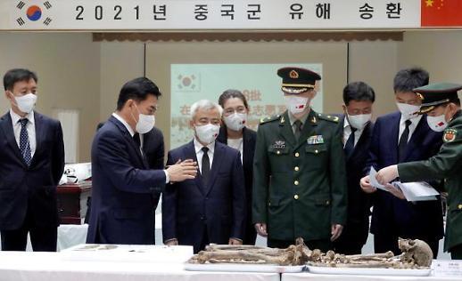 第八批在韩中国志愿军烈士遗骸遗物装殓仪式在仁川举行