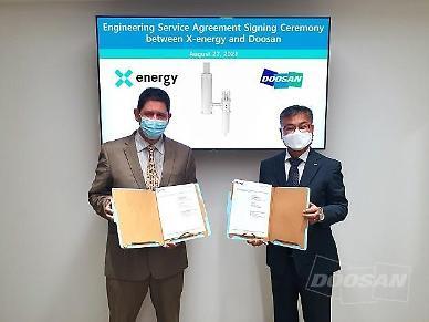 Doosan Heavy joins X-energys development of high temperature gas-cooled reactor
