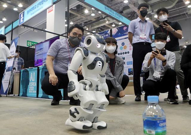 """韩国7成以上民众有AI使用经历 超半数称""""未受教育"""""""