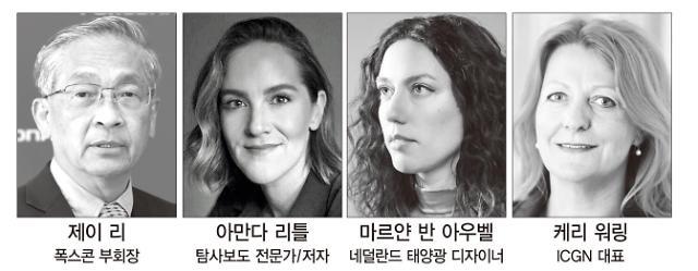 [사고] 대전환의 시대, 지속가능성을 찾아서…'아주경제 2021 GGGF' 내달 9일 개최