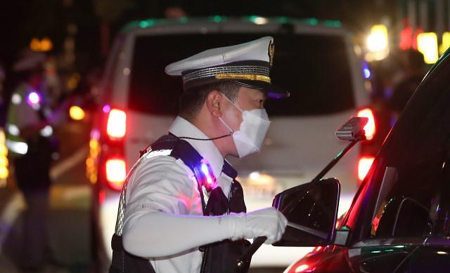 경찰, 내일 전국 음주운전 단속...코로나19 맞춤형 新감지기 첫 도입