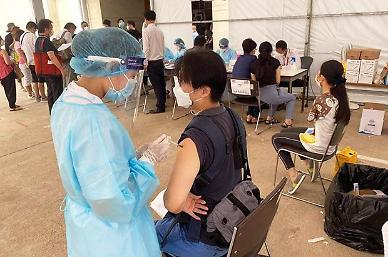 [NNA] 캄보디아 거주 일본인들, 日 생산 백신 접종받아