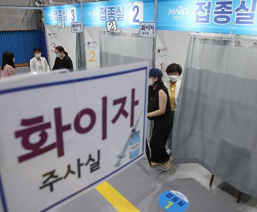 """韩国医护人员或最早10月起打""""加强针"""""""