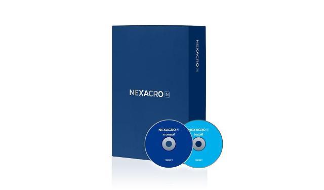 투비소프트, 넥사크로 N 출시…차세대 UI플랫폼 확산 시동