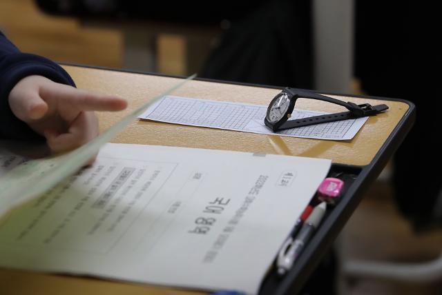 [2022 수시특집] 전국 주요대학 10~14일 원서접수